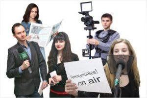 медиахолдинг1