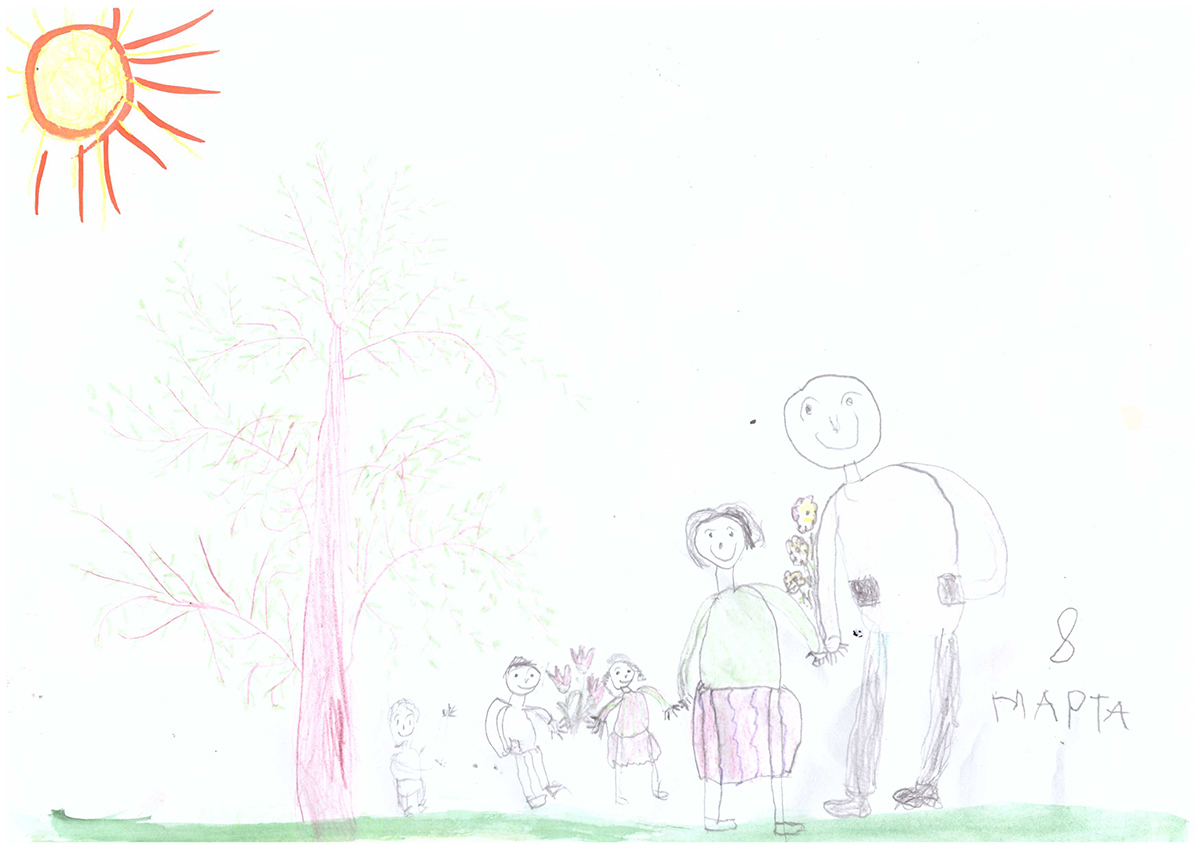 Рисунок для поздравления мамы
