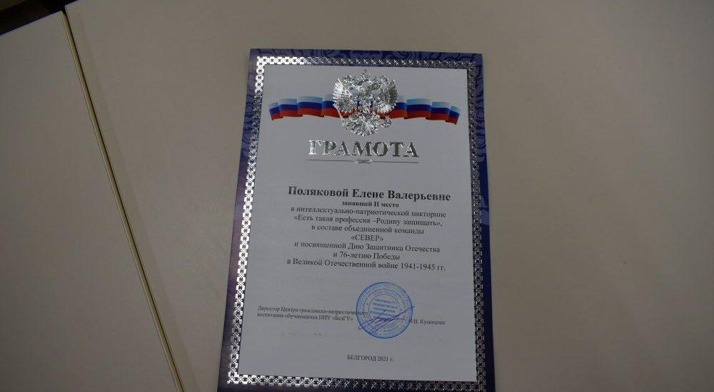CGPV_DZOtechestva_21_10